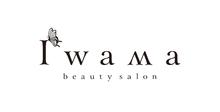 ビューティーサロンイワマ 本店  | ビューティーサロンイワマ ホンテン  のロゴ