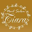 Nail salon Tiara -Esthe- ネイルサロン ティアラ エステ