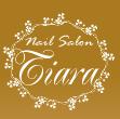 Nail salon Tiara -Esthe-  | ネイルサロン ティアラ エステ  のロゴ