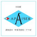 APAISER アペゼ