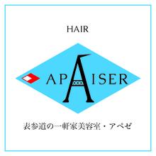 APAISER  | アペゼ  のロゴ