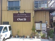 Oath -Nail-