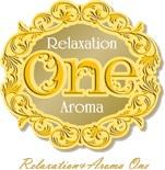 リラクゼーションアンドアロマOne -Esthe-  | リラクゼーションアンドアロマ ワン エステ  のロゴ