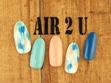 Air 2U -Nail-