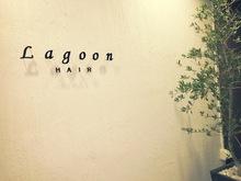 Lagoon  | ラグーン  のロゴ