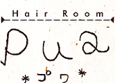 hair room Pua ヘアールーム プワ