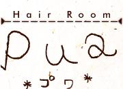 hair room Pua  | ヘアールーム プワ  のロゴ
