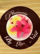 Plumeria By Lily's Nail -Eyelash-  | プルメリア バイ リリーズネイル アイラッシュ  のロゴ