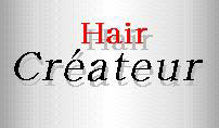 Createur  | クレアトゥール  のロゴ