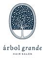 arbol grande アルボグランデ