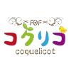 FDFコクリコ  | エフディエフコクリコ  のロゴ