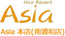 Asia 本店 アジア ホンテン