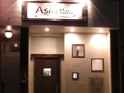 Asia villa