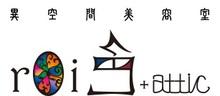 roi  | ロイ  のロゴ