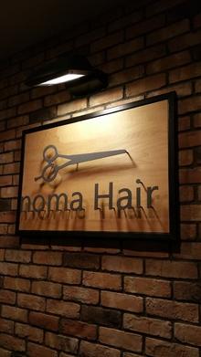 noma Hair  | ノマヘアー  のロゴ