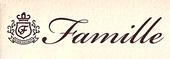 Famille ファミーユ