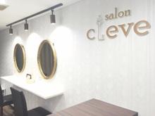 Salon cleve -Eyelash-  | サロン クレーヴ -アイラッシュ-  のイメージ