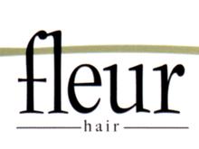 fleur  | フルール  のロゴ