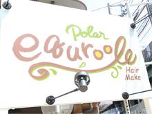 polar equroole  | ポラール エクルール  のロゴ