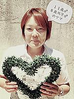 Yukiko Yoko