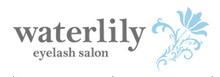 アイラッシュ waterlily GINZA  | ウォーターリリー ギンザ  のロゴ
