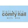 Nail&Hair comfy nail  | ネイルアンドヘア カンフィネイル  のロゴ