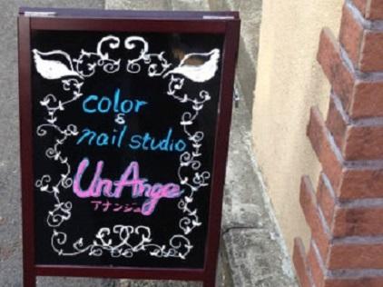 UnAnge Color Coordinate&Nail Studio