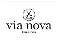 via nova  | ビアノバ  のロゴ