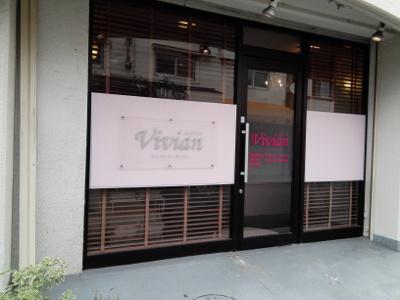 atelier Vivian