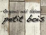 petit bois -Nail- プティボア ネイル