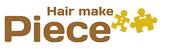 Hair make Piece ヘアメイクピース