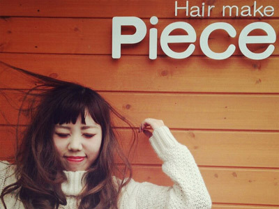 Hair make Piece