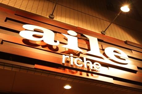 aile riche