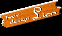 hair design Lien  | ヘアデザイン リアン  のロゴ