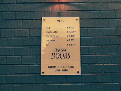 HAIR DOORS
