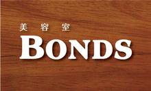 美容室 Bonds  | ビヨウシツ ボンド  のロゴ