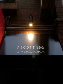 noma -jiyugaoka-
