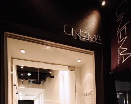 CiNEMA daikanyama