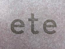 ete  | エテ  のロゴ