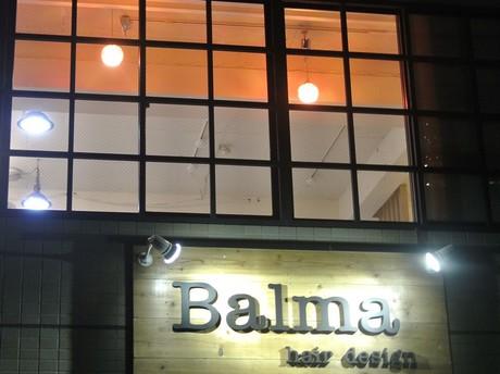Balma hair design