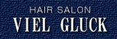 VIEL GLUCK  | フィール グリュック  のロゴ