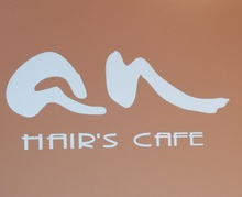 Hair's Cafe an  | ヘアズ カフェ アン  のロゴ