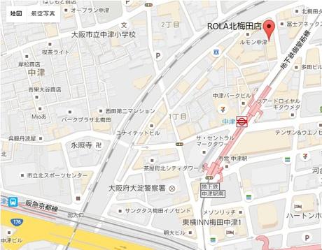 ROLA 北梅田店