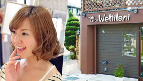 Hair salon Wehilani