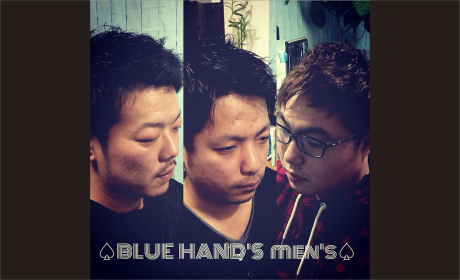 BLUE HAND'S tree