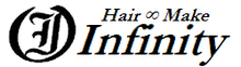 Hair∞Make Infinity  | インフィニティ  のロゴ