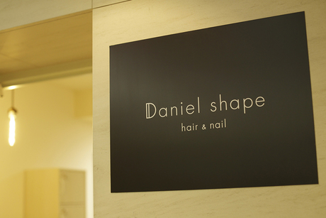 Daniel Shape