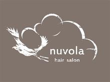 nuvola  | なりたいイメージを叶えるサロン ヌボラ  のロゴ