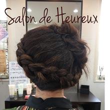 編み込みアレンジ|Salon de Heureuxのヘアスタイル
