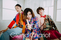Grand Chariot 笹塚店